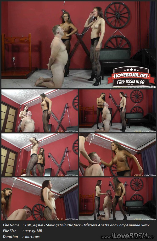 BW0426b_-_Slave_gets_in_the_face_-_Mistress_Anette_and_Lady_Amanda.jpg